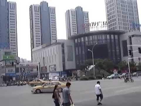 Central Area Of Zhenjiang Jiangsu