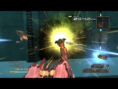 ACER Playable Nine Ball Seraph Mod - Story Mode Gameplay RPCS3 Mod