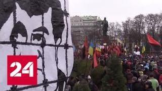 Саакашвили в изоляторе чувствует себя бодро и продолжает голодать - Россия 24