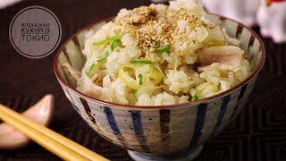 Рис со свининой и луком в рисоварке [ Такикоми Гохан ] японская кухня - рецепты.