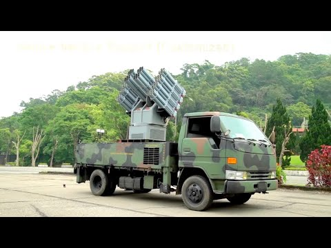 NCSIST - Republic Of China San Juen Short Range Coastal Gun & Rocket Defence System [1080p]