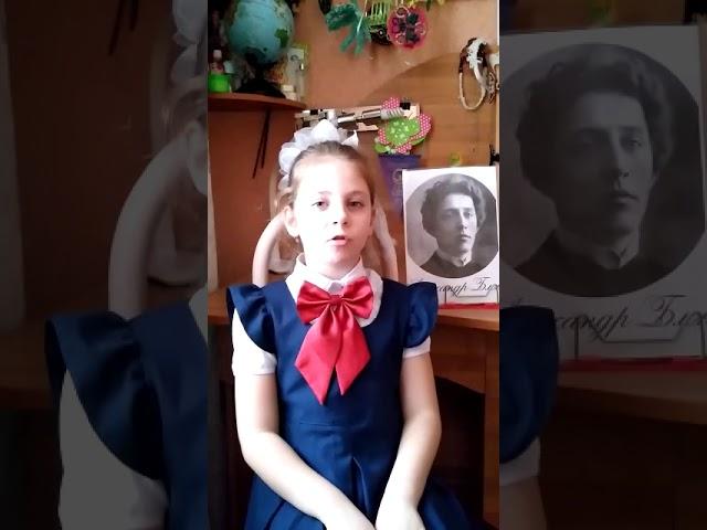Изображение предпросмотра прочтения – ЕлизаветаКудрина читает произведение «Весилимся, кружимся» А.А.Блока