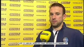 Андрей Богданов: Наши футболисты индивидуально не хуже греков