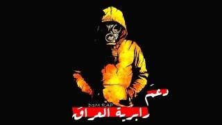 """*61* لحن راب قوي للدسات - الحان راب عربي عراقي - موسيقى جميلة حربية جديدة 2016 """"HQ"""""""