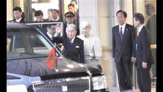 最後の地方ご訪問 のため #近鉄宇治山田駅 にご到着された #天皇皇后両...