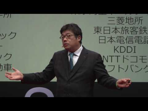 Revitalize Japan with the power of investment | Hideto Fujino | TEDxSapporo