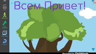 О рисуем мультфильмы onechapter#