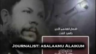 Sayyed Ayatollah Mohammad Baqir as-Sadr Speaks About Imam Khomeini [ENGLISH]