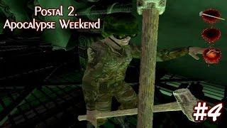 Postal 2: Apocalypse Weekend (Прохождение) ▪ Бесконечная военная база ▪ #4