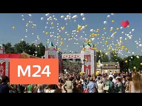 """""""Это наш город"""": свадебный бум ожидается в столице накануне Дня семьи - Москва 24"""