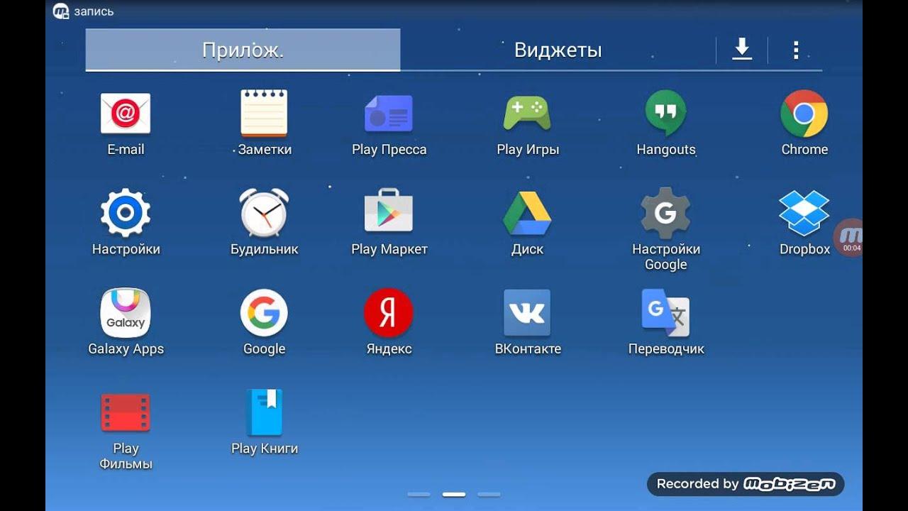 ключ для android kaspersky