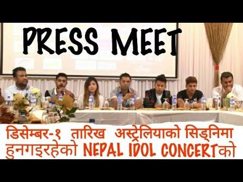 |NEPAL IDOL||SYDNEY CONCERT|||PRESS MEET|