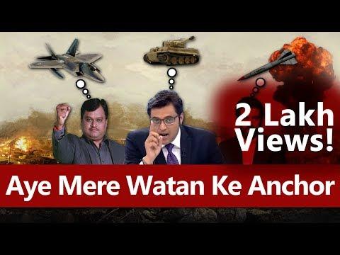 Aye Mere Watan Ke Anchor | Parody | War Mongering Media | Ft. Official PeeingHuman
