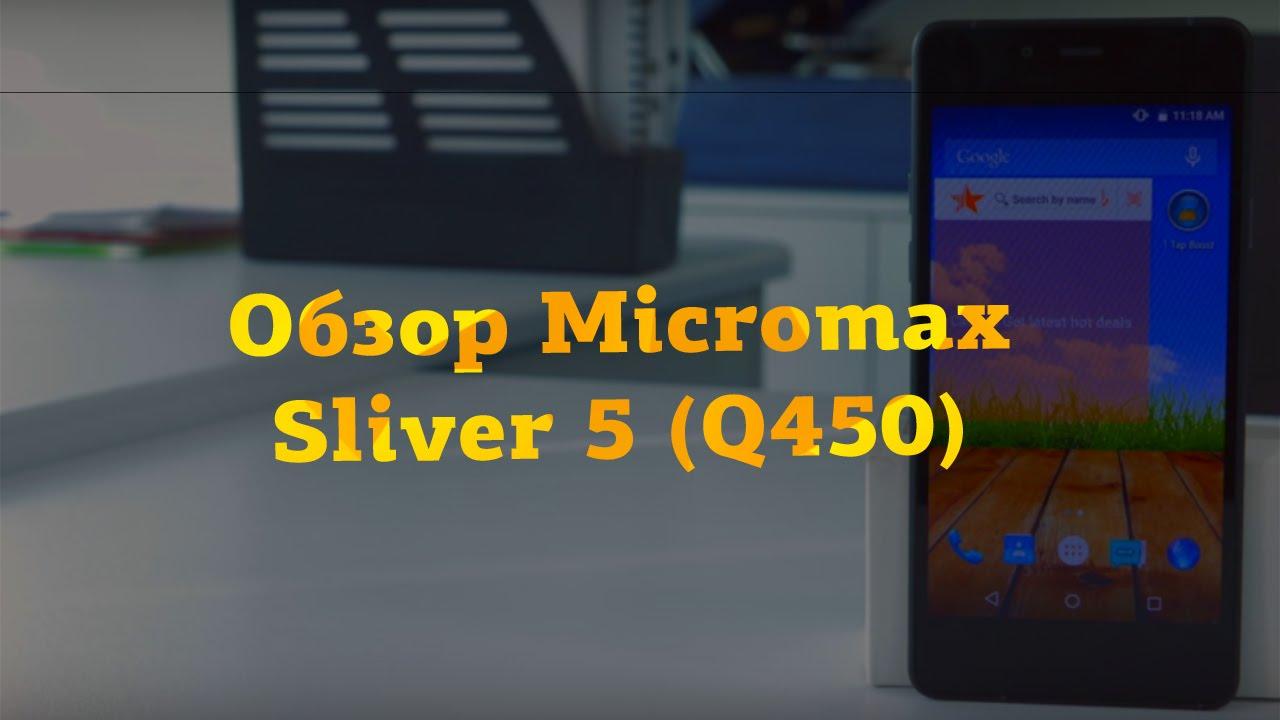 micromax canvas silver 5 - YouTube