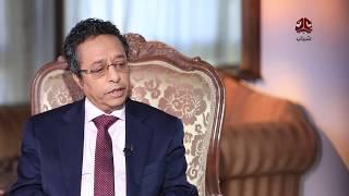 ماوراء السياسة | مع د.محمد المخلافي - نائب الامين العام للحزب الاشتراكي اليمني  | حوار عارف الصرمي