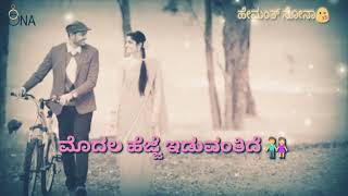 Kaiya Chivuti Omme || Kannada Melody Song || Fortuner Movie Songs