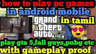 How to play pc games in android mobile in tamil   how to play gta 5 in android mobile in tamil
