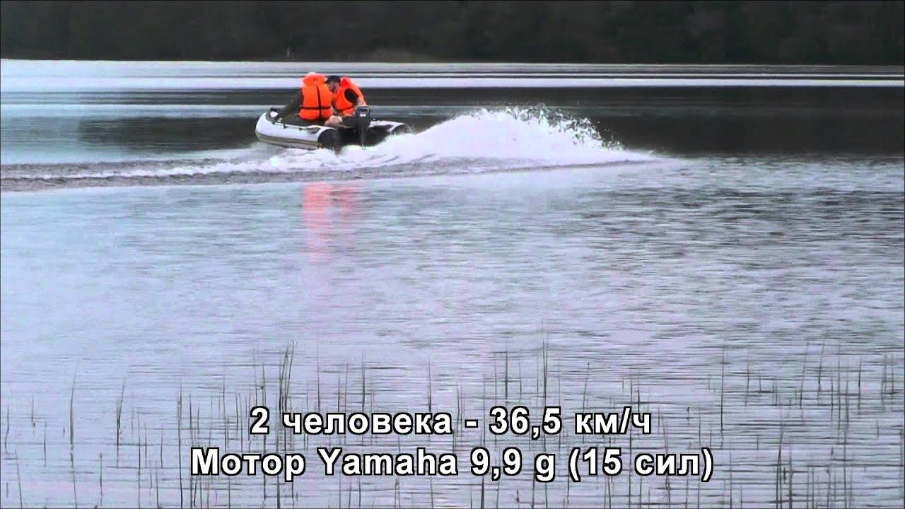 лодки x-river агент 340