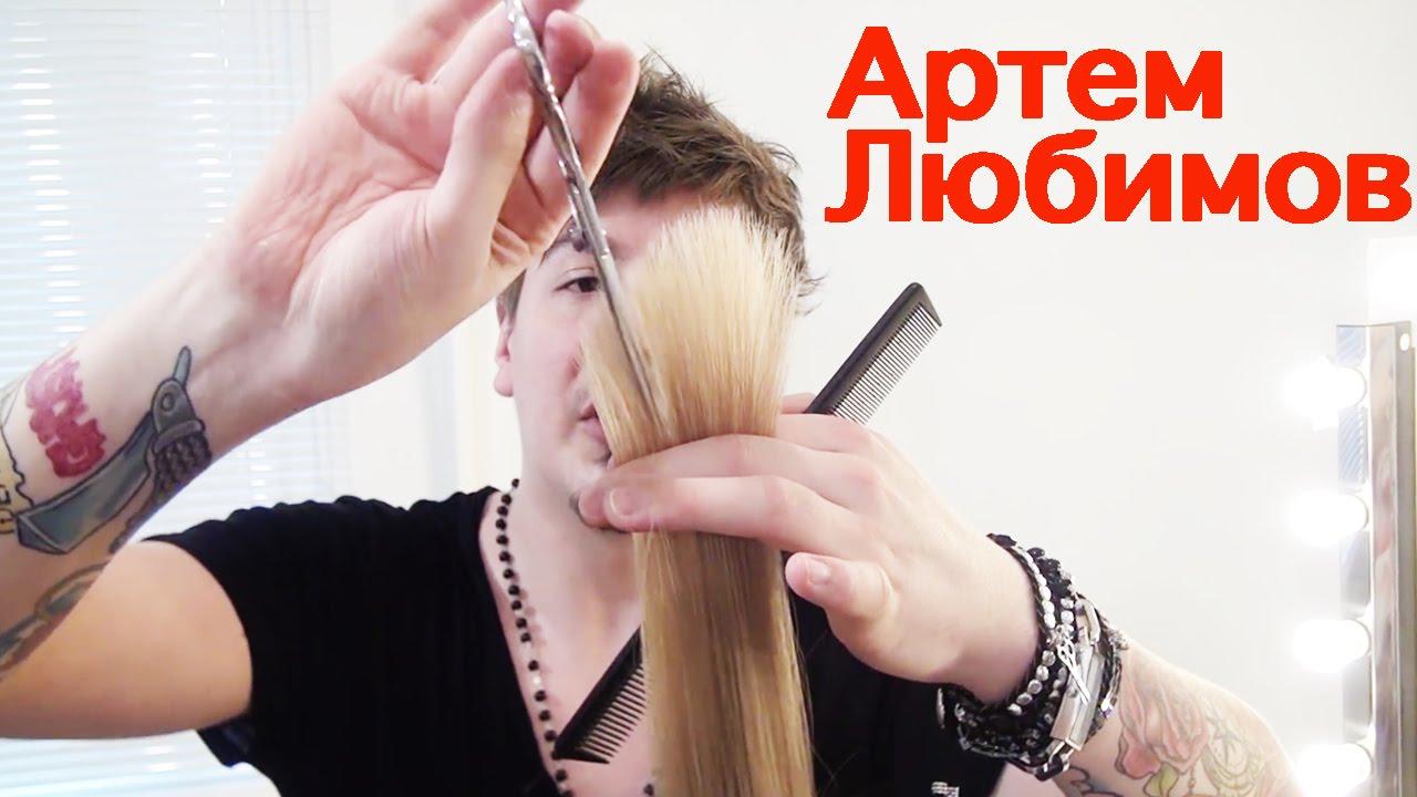 Женская стрижка каскад обучение