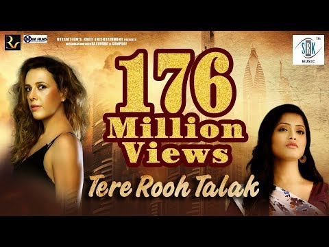 Tere Rooh Talak | Movie Song | Sabrang