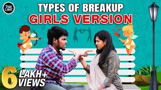 Types of Breakup - Girls Version | Lover Sothanaigal | pullingo Love | Girlfriend Attakasangal