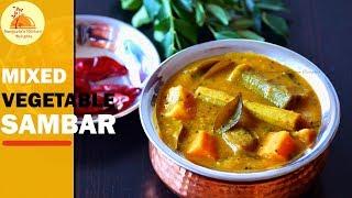 Hotel style Mixed Vegetable Sambar | South Indian Sambar recipe | Sambhar or Sambaar Recipe