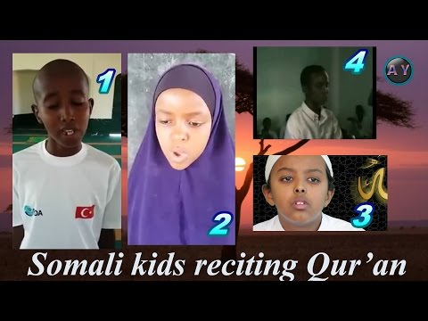 Amazing Somali kids Reciting Qur'an         أطفال الصومال يقرؤون القرآن thumbnail