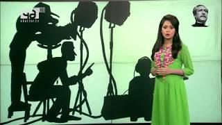 Film  Shikar O Shikari News