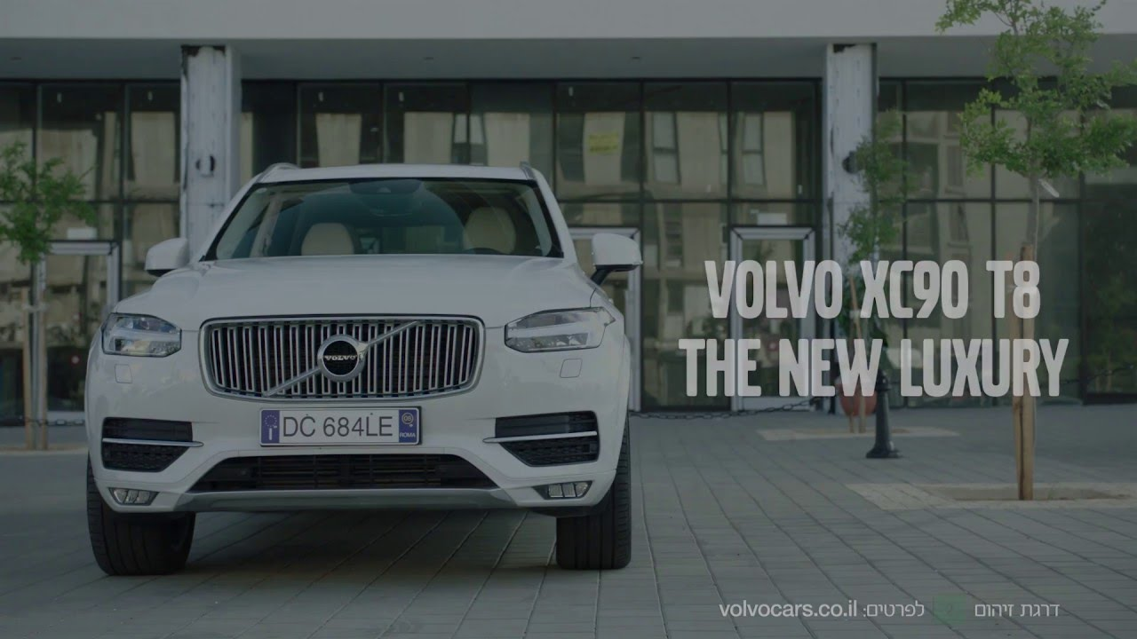 Volvo Xc90 Commercial >> Volvo Xc90 T8 Commercial V 1 Youtube