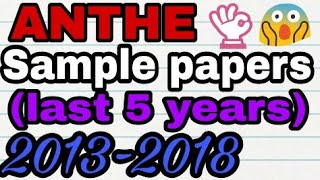 🔥 FREE sample papers and study material for ANTHE    how to download sample papers   anthe exam2018
