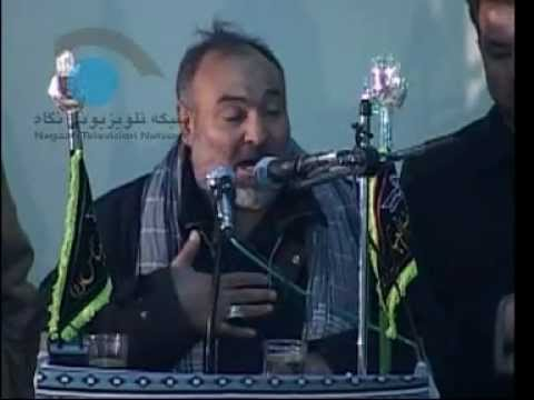 Sina Zani Kabul 2010 Part 7 ( HD )