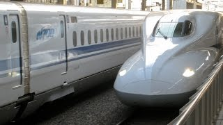 Nozomi Shinkansen - Kyoto to Tokyo, Japan 2015