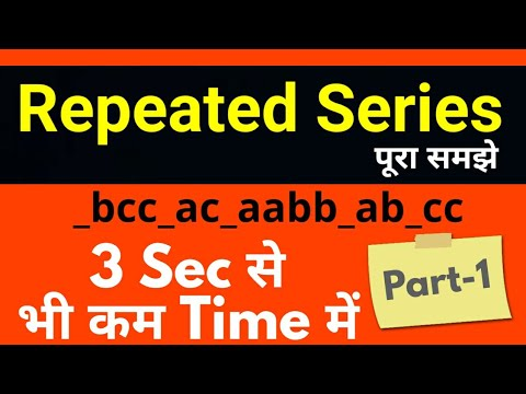 (Part-1)Repeated series shortcuts and tricks/verbal reasoning