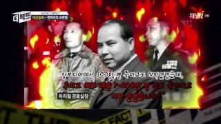 박정희 오른팔 차지철, 국민 200만명 죽이자고 해