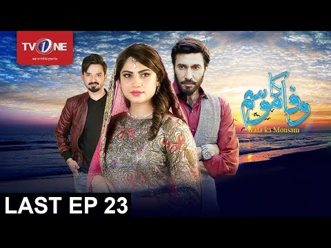 Wafa Ka Mausam - Last Episode 23 - TV One Drama - 2nd August 2017