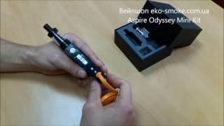 Aspire Odyssey Mini Kit Обзор распаковки(Обзор распаковки комплекта боксмод Aspire Odyssey Mini Kit Aspire pegasus Mini + Aspire Triton mini Умный боксмод со встроенным гироск..., 2016-09-08T15:10:34.000Z)