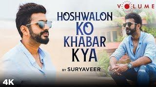 Hoshwalon Ko Khabar Kya By Suryaveer | Sarfarosh | Aamir Khan, Sonali Bendre | Jagjit Singh
