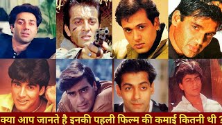 1st Movie Collection Of Akshay Kumar, Ajay Devgan, Sunny Deol, Sanjay Dutt, Govinda, Suniel Shetty,