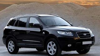 Hyundai Santa Fe 2006-2009 - Секонд Тест