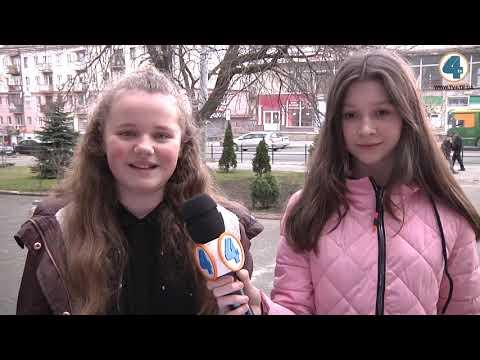 TV-4: Тернопільська погода на 26 березня 2019 року