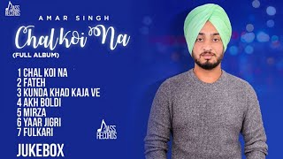 Chal Koi Na | (Jukebox ) | Amar Singh | New Punjabi Songs 2018 | Latest Punjabi Songs 2018
