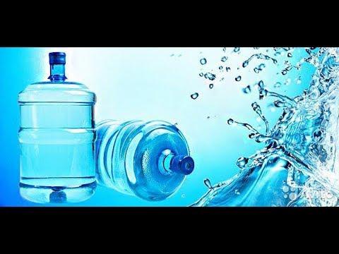PRO101 - Обеспечение питьевой водой