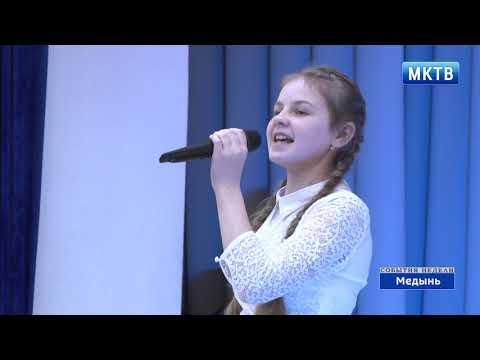 Медынь ТВ события недели 20,02,2019