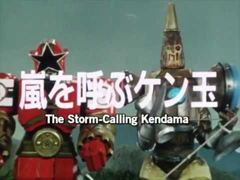 Chouriki Sentai Ohranger Episode Ps