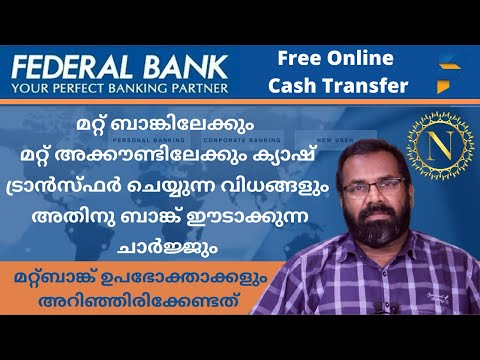 Transfer Fund from Federal Bank to Other Banks
