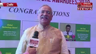 4th Global Agriculture Summit 2019 : Dr. Sunil K. Gulati, IAS, Byte on this Program