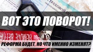 видео Дешевое ОСАГО 2018