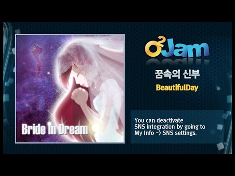 O2Jam OST - Bride In Dream