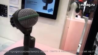 mmag.ru: Musikmesse 2015 - AKG D112 MKII - динамический микрофон для бас барабана