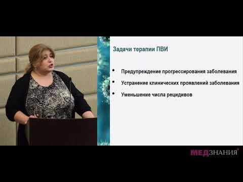 13 Локальная цитокинотерапия в комплексном лечении ВПЧ–ассоциированных заболеваний